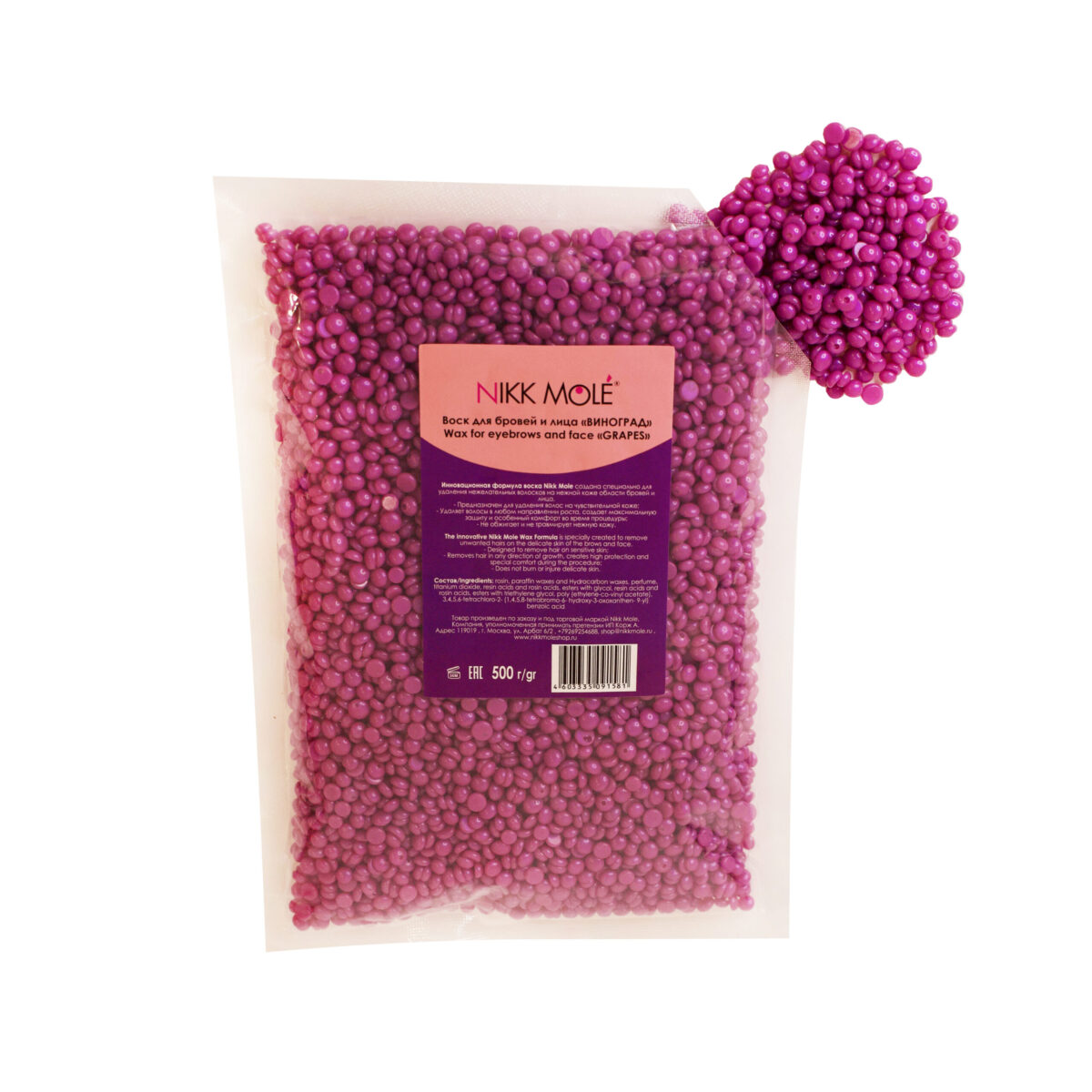 Grapes eyebrow and face wax 500g